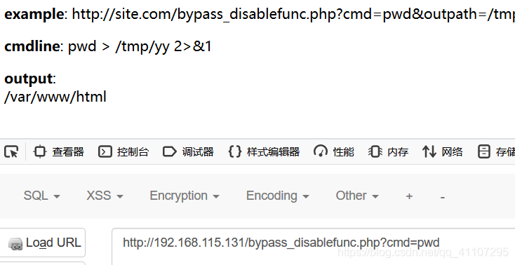 PHP绕过disable_function限制-转载